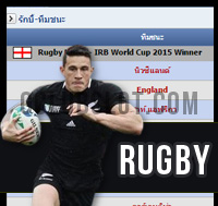 M8BET Rugby